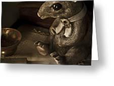 orsococacola Greeting Card by Francesca Dalla benetta