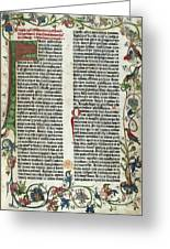 Page Of The Gutenberg Bible, 1455 Greeting Card by Photo Researchers