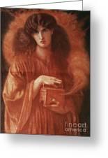 Pandora Greeting Card by Dante Charles Gabriel Rossetti