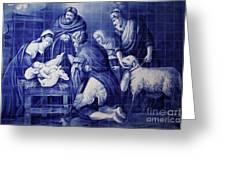 Portuguese Azulejo Tiles Greeting Card by Gaspar Avila