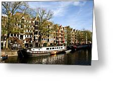 Prinsengracht Greeting Card by Fabrizio Troiani