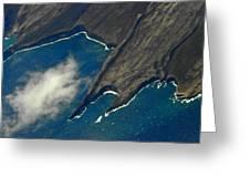 Rocky Hawaiian Coastline Greeting Card by Elizabeth Hoskinson