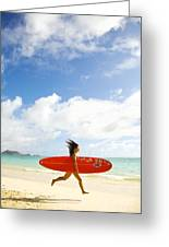 Running With Surfboard Greeting Card by Dana Edmunds - Printscapes