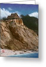 Seacliff House Greeting Card by Geoffrey C Lewis