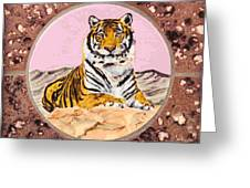 Siberian Tiger Greeting Card by Dy Witt