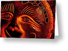 Sun Burn Greeting Card by Ed Smith