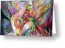 The King Bird Greeting Card by Elena Kotliarker