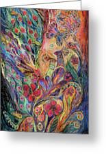 The Olive Tree Greeting Card by Elena Kotliarker