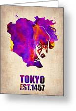Tokyo Watercolor Map 2 Greeting Card by Naxart Studio