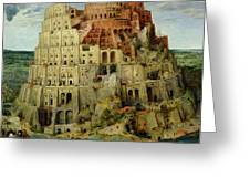 Tower of Babel Greeting Card by Pieter the Elder Bruegel