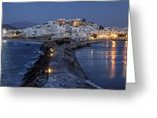 Naxos - Cyclades - Greece Greeting Card by Joana Kruse