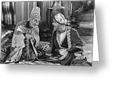 Silent Still: Two Men Greeting Card by Granger