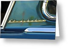 1953 Studebaker Champion Starliner Abstract Greeting Card by Jill Reger