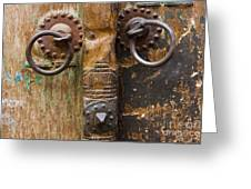 Door Knob Greeting Card by Juan  Silva