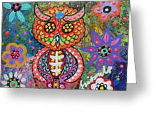 OWL DAY OF THE DEAD Greeting Card by PRISTINE CARTERA TURKUS