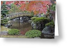 Sento Imperial Palace Gardens Lake Greeting Card by Rob Tilley