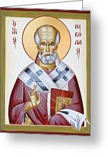 St Nicholas Of Myra Greeting Card by Julia Bridget Hayes