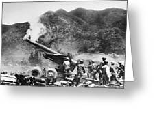 Korean War: Artillery Greeting Card by Granger
