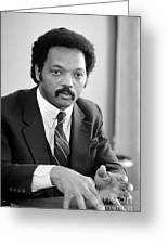 Jesse Jackson (1941- ) Greeting Card by Granger