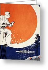 Vintage Hawaiian Art Greeting Card by Hawaiian Legacy Archive - Printscapes