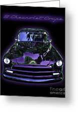 51chevrolet Coupe Greeting Card by Peter Piatt