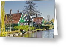 Zaanstad Greeting Card by Andre Goncalves