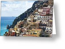 Amalfi Coast Greeting Card by Andre Goncalves