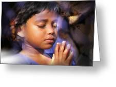 A Child's Prayer Greeting Card by Bob Salo