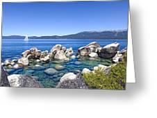 A Day At The Lake Greeting Card by Janet Fikar
