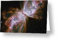 A Dying Star In The Center Greeting Card by Nasa/Esa