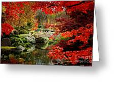 A Most Beautiful Spot Greeting Card by Jon Holiday