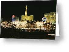 A Night View Of The Water And Light Greeting Card by Heather Perry