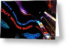 Abc News Scrolling Marquee In Times Square New York City Greeting Card by Amy Cicconi