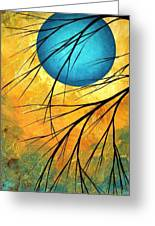 Abstract Landscape Art Passing Beauty 1 Of 5 Greeting Card by Megan Duncanson