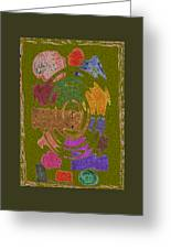 Abstract Shapes Greeting Card by Joseph Baril