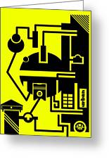 Abstract Urban 03 Greeting Card by Dar Geloni