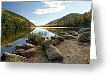 Acadia Scenery Greeting Card by Alexander Mendoza