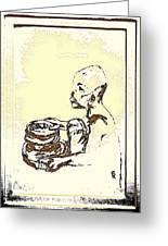African Boy Brown Greeting Card by Sheri Parris