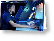 Air Traffic Controller Monitors Marine Greeting Card by Stocktrek Images