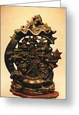 Aladins Lamp Greeting Card by Larkin Chollar