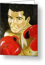 Ali- I Am The Greatest Greeting Card by Keenya  Woods
