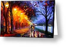 Alley By The Lake Greeting Card by Leonid Afremov