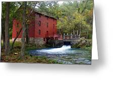 Alley Sprng Mill 3 Greeting Card by Marty Koch