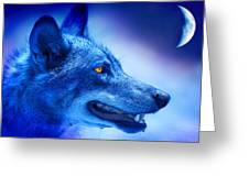 Alpha Wolf Greeting Card by Mal Bray