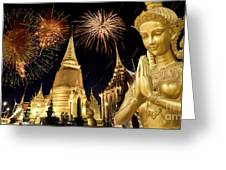 Amazing Thailand Greeting Card by Anek Suwannaphoom