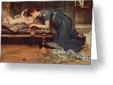 An Earthly Paradise Greeting Card by Sir Lawrence Alma-Tadema