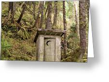 An Outhouse In A Moss Covered Forest Greeting Card by Michael Melford