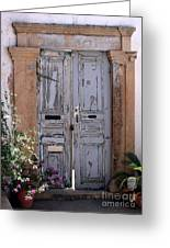 Ancient Garden Doors In Greece Greeting Card by Sabrina L Ryan