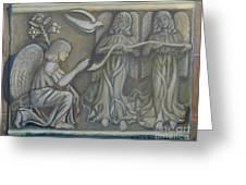 Annunciation - Existing Fragment Greeting Card by Anna Folkartanna Maciejewska-Dyba