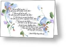 Apache Wedding Prayer Blessing Greeting Card by Darlene Flood